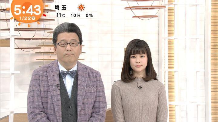 2019年01月22日鈴木唯の画像02枚目