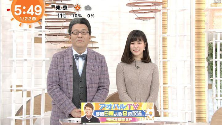 2019年01月22日鈴木唯の画像04枚目