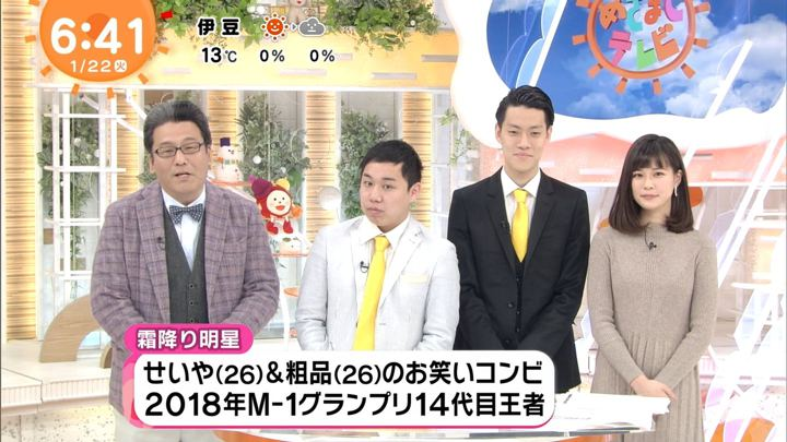 2019年01月22日鈴木唯の画像10枚目