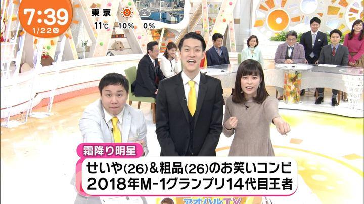 2019年01月22日鈴木唯の画像20枚目