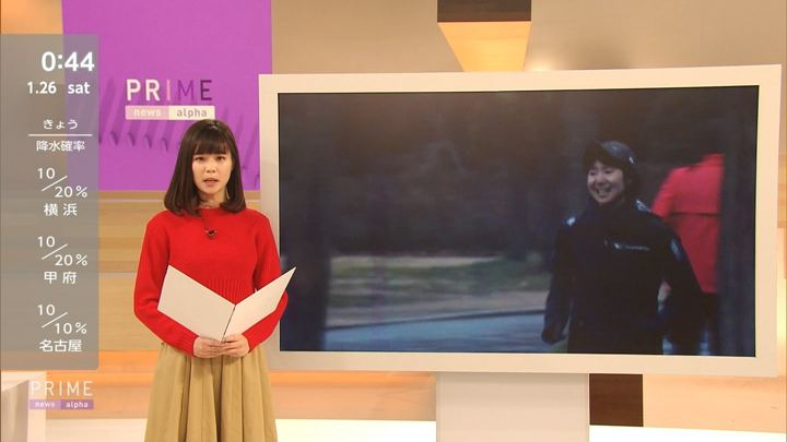 2019年01月25日鈴木唯の画像08枚目