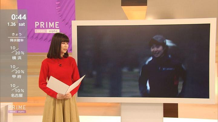 2019年01月25日鈴木唯の画像09枚目