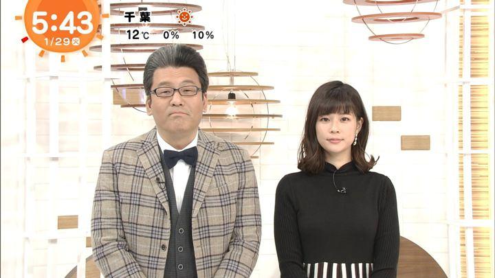 2019年01月29日鈴木唯の画像01枚目