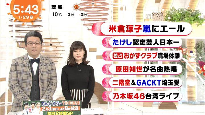 2019年01月29日鈴木唯の画像02枚目