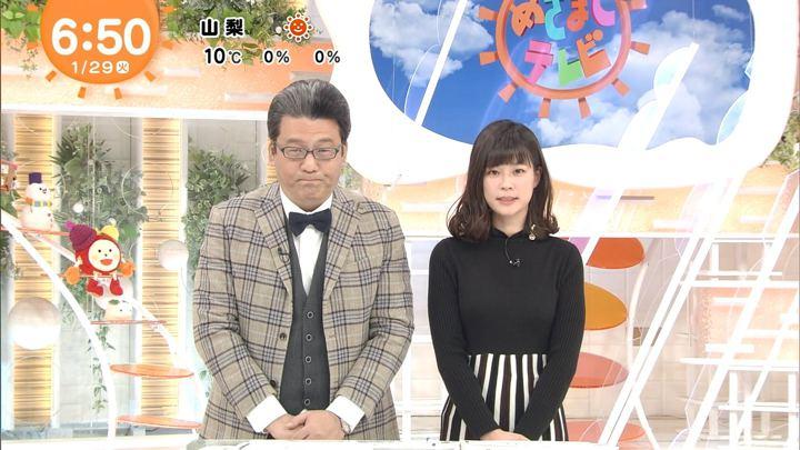 2019年01月29日鈴木唯の画像05枚目
