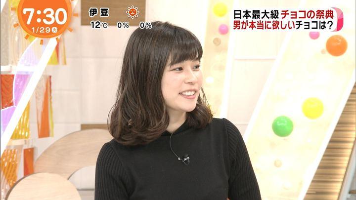 2019年01月29日鈴木唯の画像12枚目