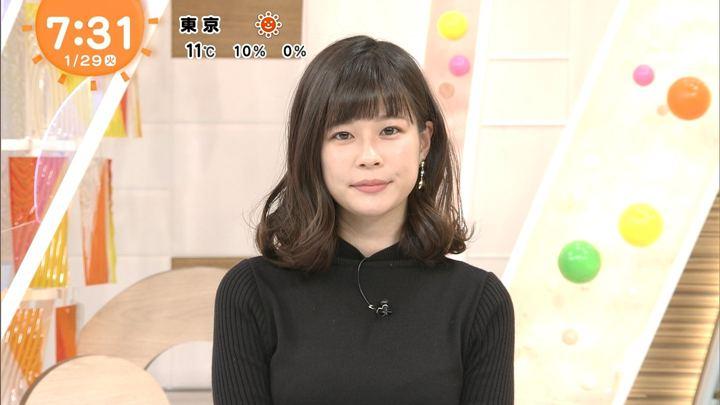 2019年01月29日鈴木唯の画像13枚目