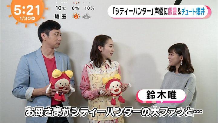 2019年01月30日鈴木唯の画像01枚目