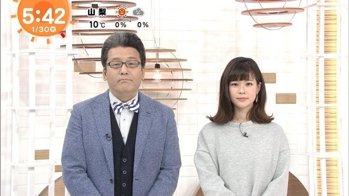2019年01月30日鈴木唯の画像02枚目