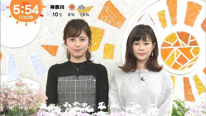 2019年01月30日鈴木唯の画像05枚目