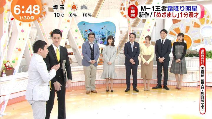 2019年01月30日鈴木唯の画像13枚目