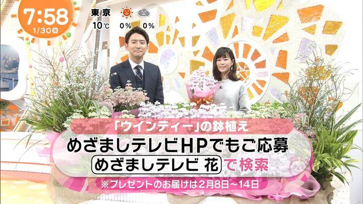 2019年01月30日鈴木唯の画像19枚目