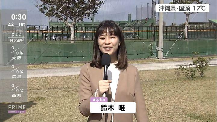 2019年02月01日鈴木唯の画像01枚目