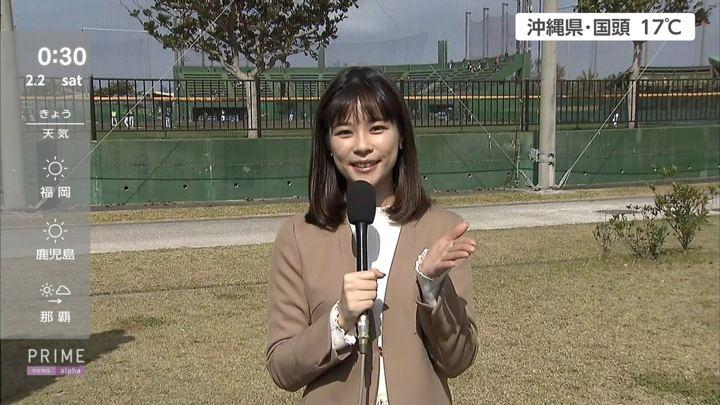 2019年02月01日鈴木唯の画像02枚目