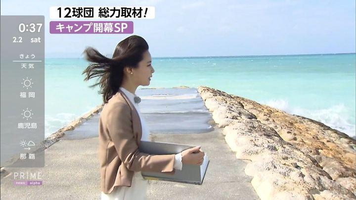 2019年02月01日鈴木唯の画像04枚目