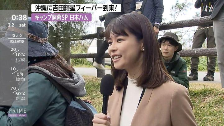 2019年02月01日鈴木唯の画像07枚目
