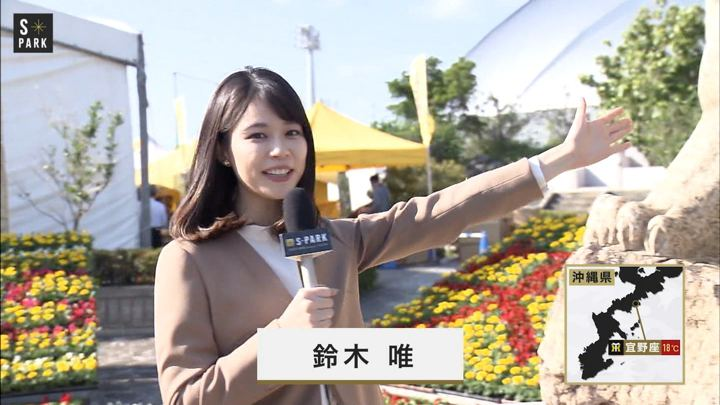 2019年02月02日鈴木唯の画像04枚目