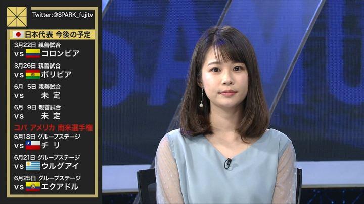2019年02月02日鈴木唯の画像19枚目