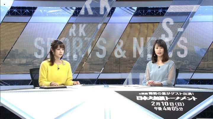 2019年02月02日鈴木唯の画像29枚目