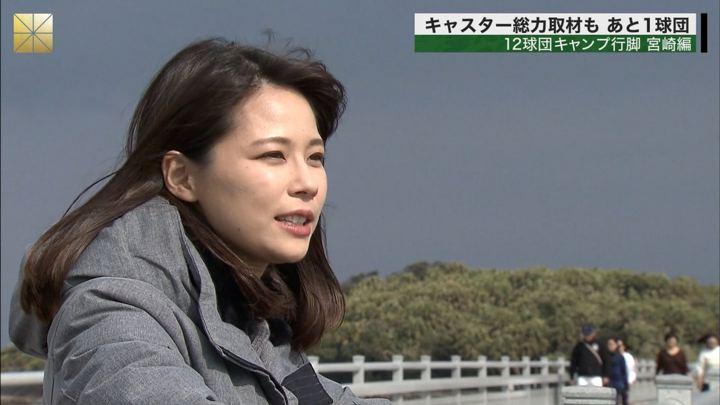 2019年02月03日鈴木唯の画像01枚目