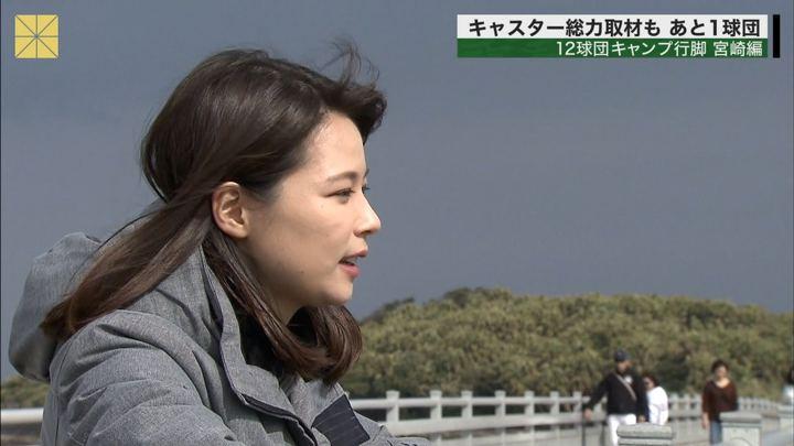 2019年02月03日鈴木唯の画像02枚目