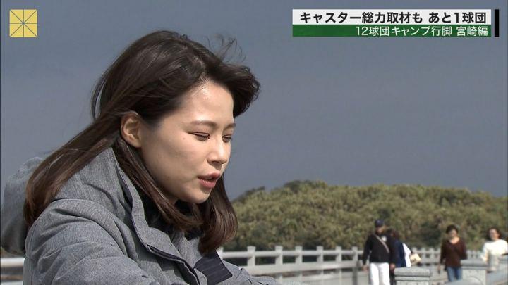 2019年02月03日鈴木唯の画像03枚目