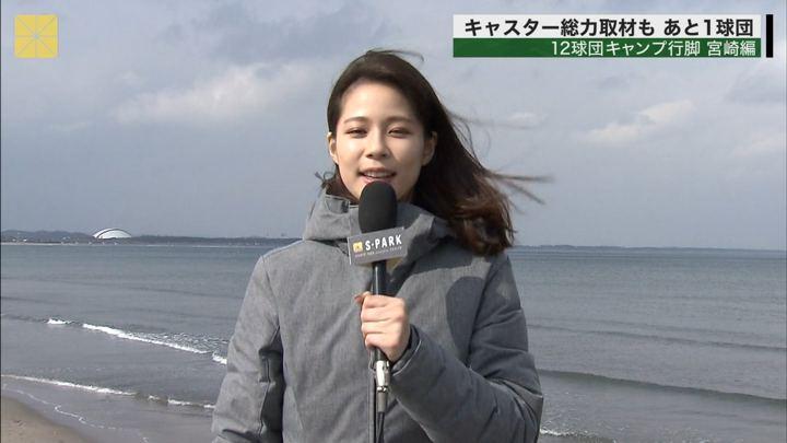 2019年02月03日鈴木唯の画像04枚目