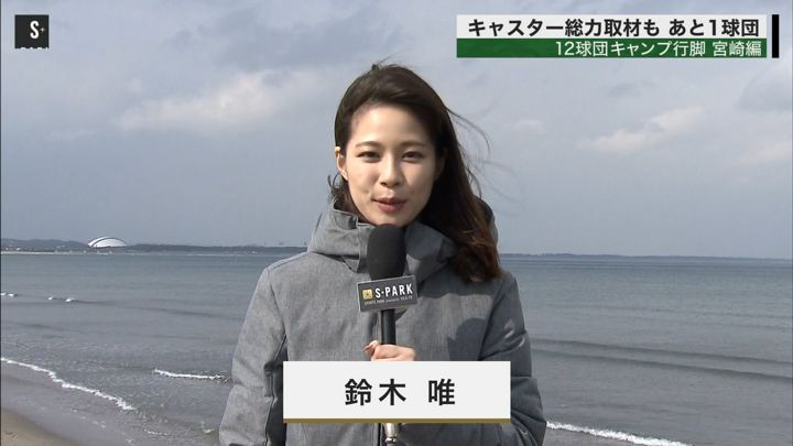 2019年02月03日鈴木唯の画像05枚目