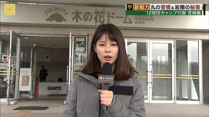 2019年02月03日鈴木唯の画像06枚目