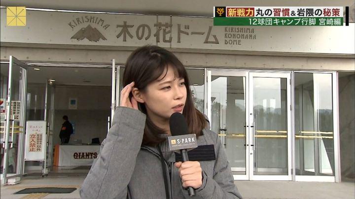 2019年02月03日鈴木唯の画像07枚目