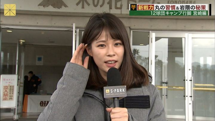 2019年02月03日鈴木唯の画像08枚目