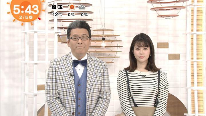 2019年02月05日鈴木唯の画像01枚目