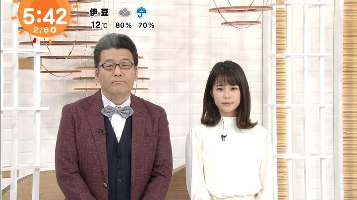 2019年02月06日鈴木唯の画像01枚目