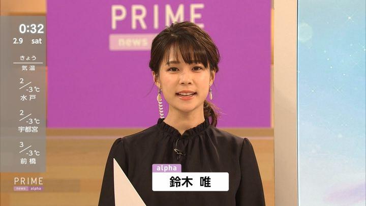 2019年02月08日鈴木唯の画像01枚目