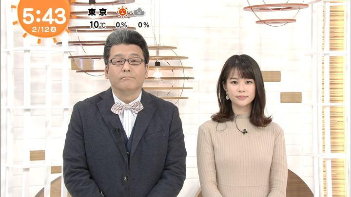 2019年02月12日鈴木唯の画像01枚目