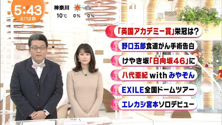 2019年02月12日鈴木唯の画像02枚目