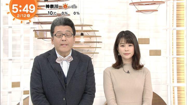 2019年02月12日鈴木唯の画像03枚目