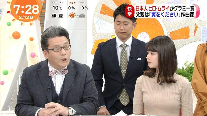 2019年02月12日鈴木唯の画像09枚目