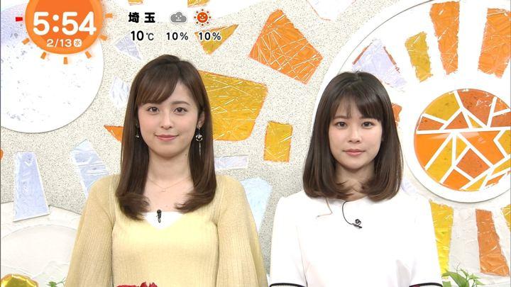 2019年02月13日鈴木唯の画像03枚目