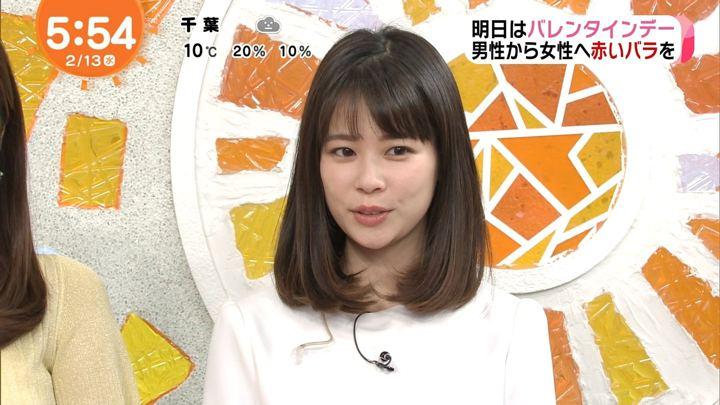 2019年02月13日鈴木唯の画像04枚目