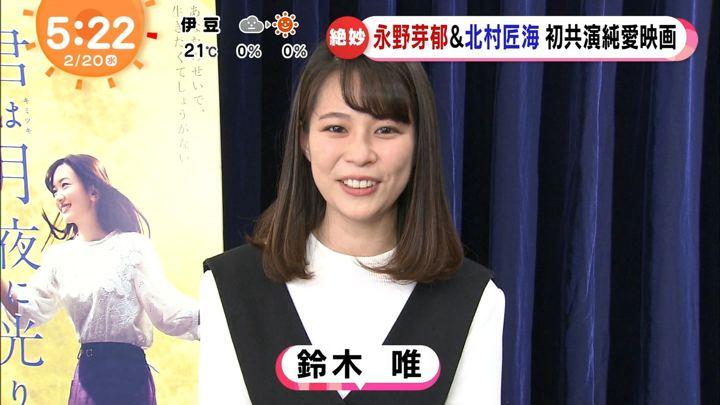 鈴木唯 めざましテレビ (2019年02月20日放送 13枚)