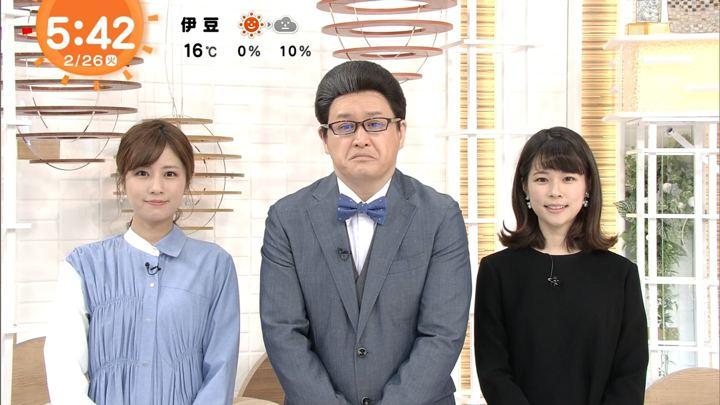 2019年02月26日鈴木唯の画像03枚目