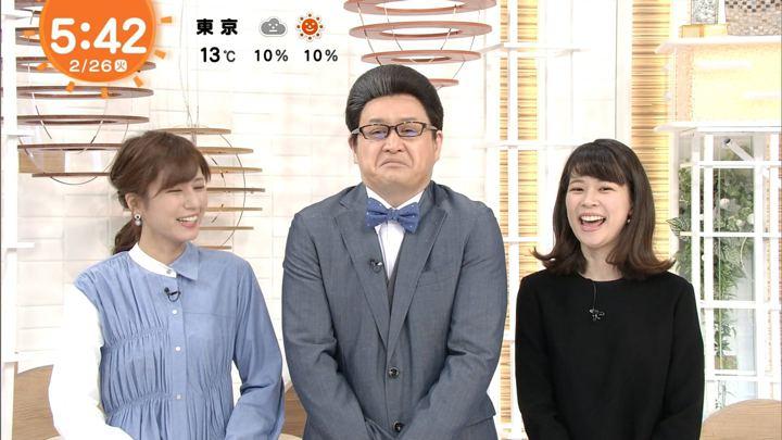 2019年02月26日鈴木唯の画像04枚目