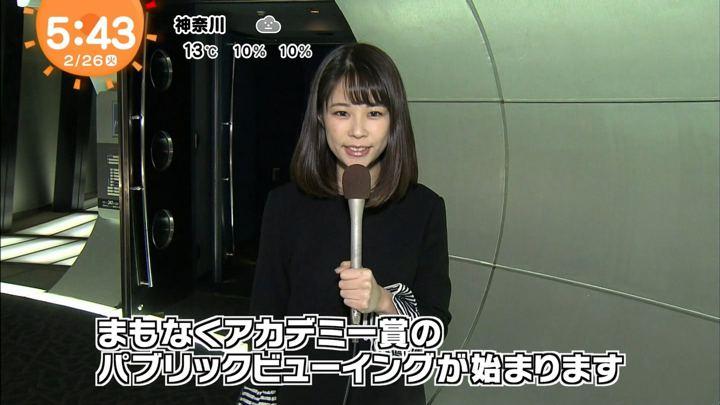 2019年02月26日鈴木唯の画像06枚目