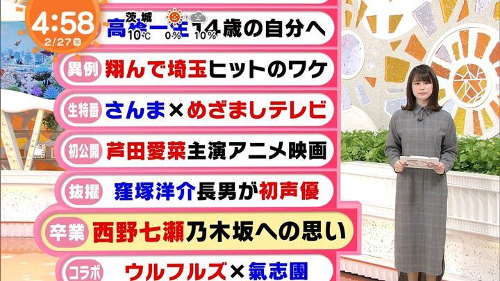 2019年02月27日鈴木唯の画像02枚目