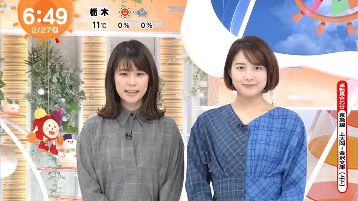 2019年02月27日鈴木唯の画像12枚目