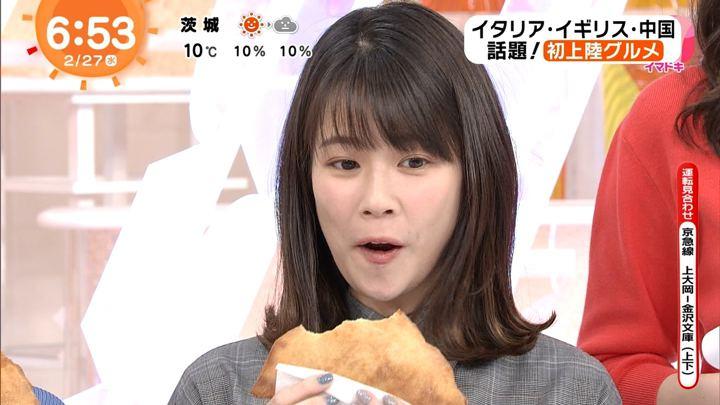 2019年02月27日鈴木唯の画像14枚目