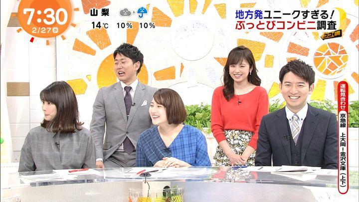 2019年02月27日鈴木唯の画像15枚目