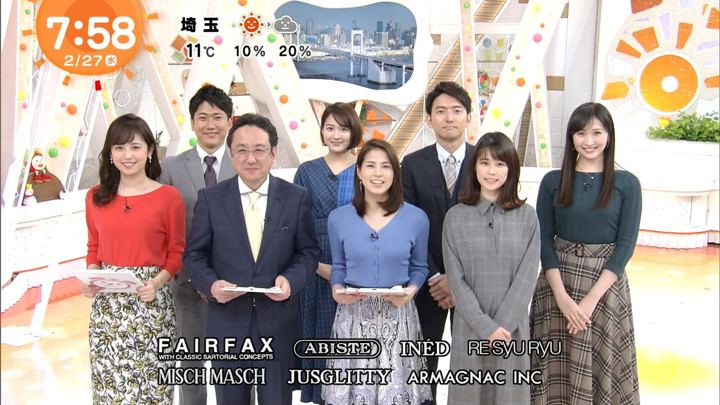 2019年02月27日鈴木唯の画像18枚目