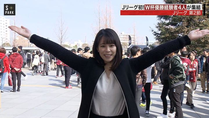 2019年03月02日鈴木唯の画像08枚目